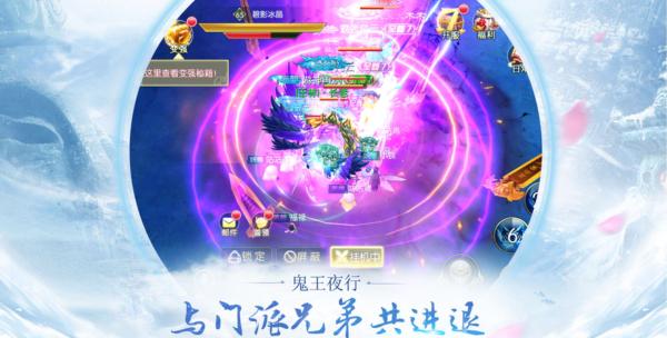 九幽天帝手机版_九幽天帝安卓版下载