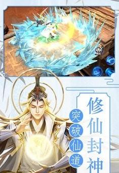 仙恋情缘手机版_仙恋情缘安卓版下载