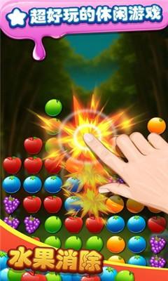 水果旋律三消手机版_水果旋律三消安卓版下载