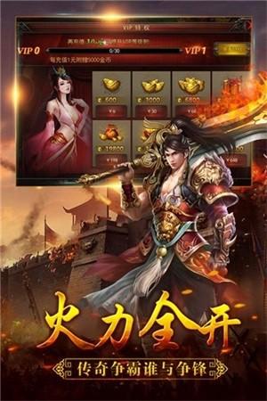 猎人王手机版_猎人王安卓版下载