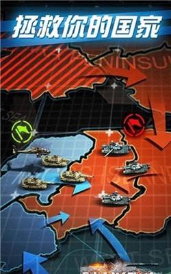 陆战行动手机版_陆战行动安卓版下载