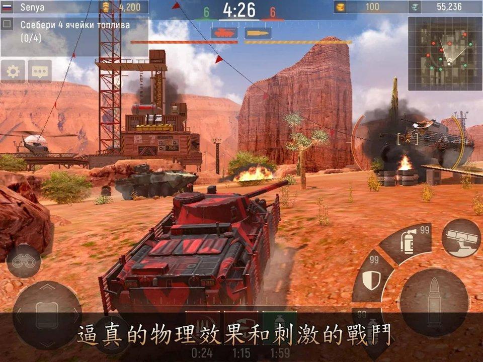 金属力量: 战争机器手机版_金属力量: 战争机器安卓版下载