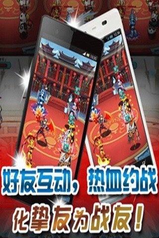 仙魔剑之霸天神器手机版_仙魔剑之霸天神器安卓版下载
