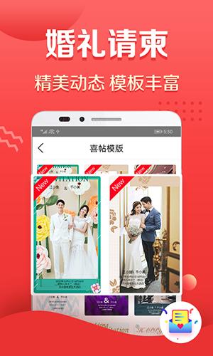 到喜啦结婚手机版下载(暂未上线)