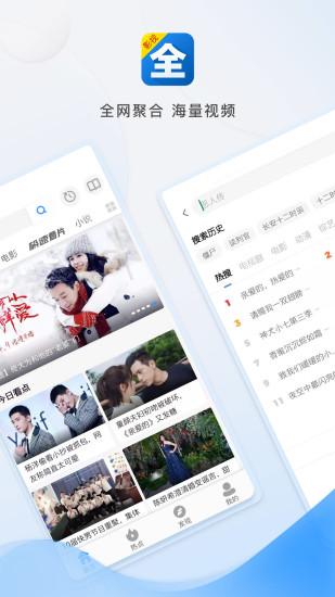 萌狗影视手机版下载(暂未上线)