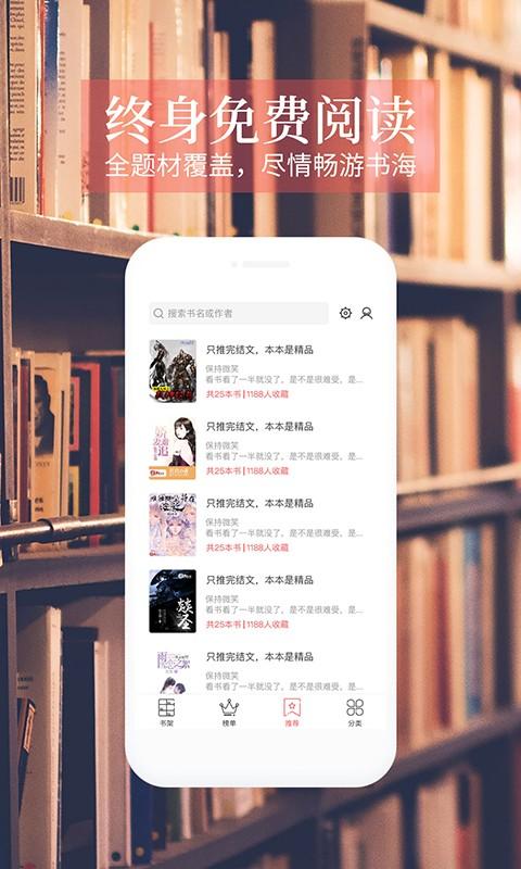 今日读书手机版下载(暂未上线)