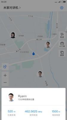 小米对讲机手机版下载(暂未上线)