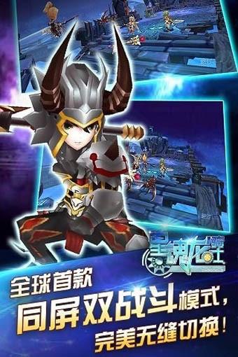 星魂龙骑士手机版下载(暂未上线)