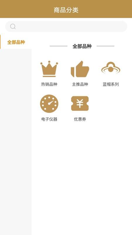 百年极尊堂手机版下载(暂未上线)