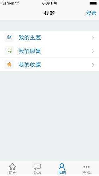 瑞安论坛手机版下载(暂未上线)