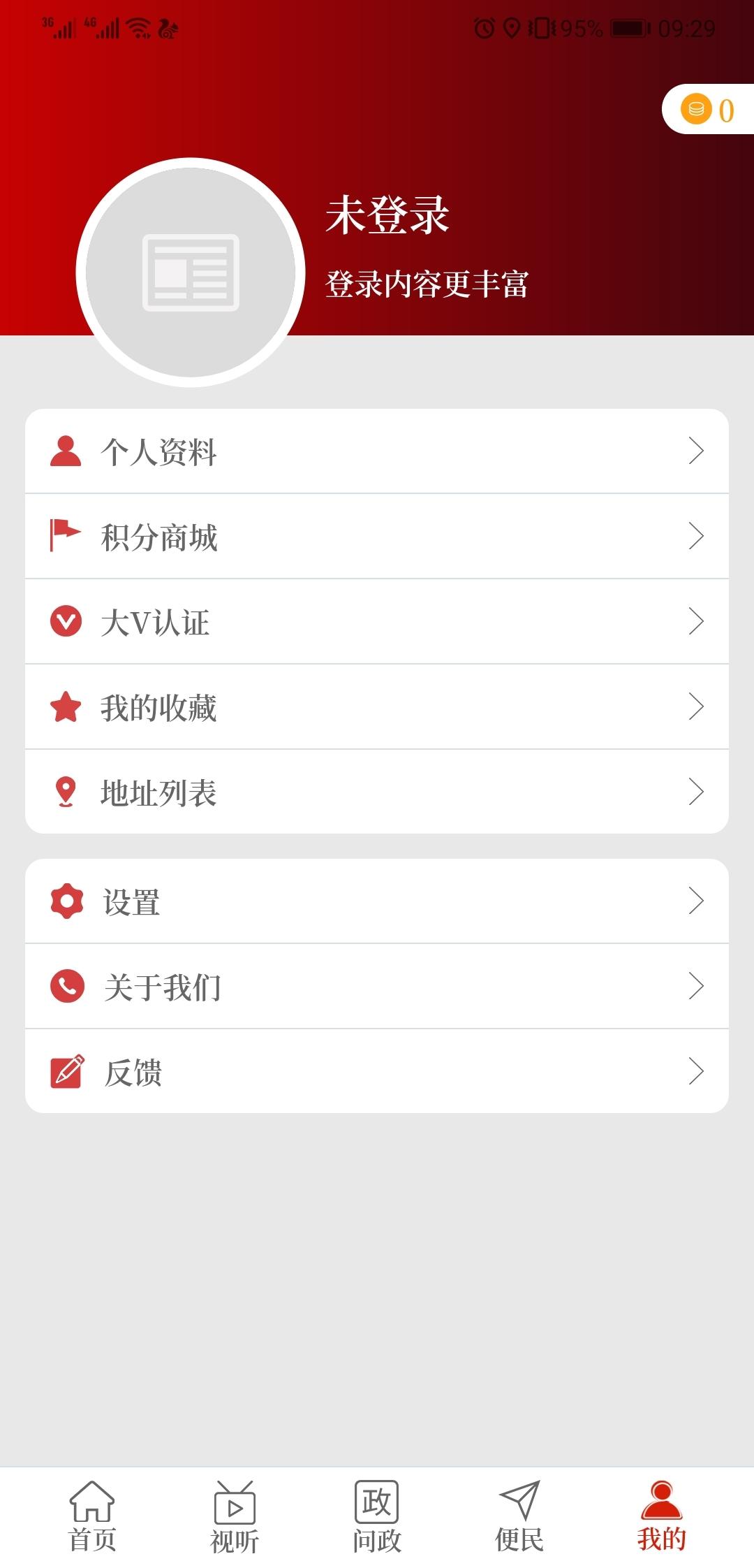云上南乐手机版下载(暂未上线)