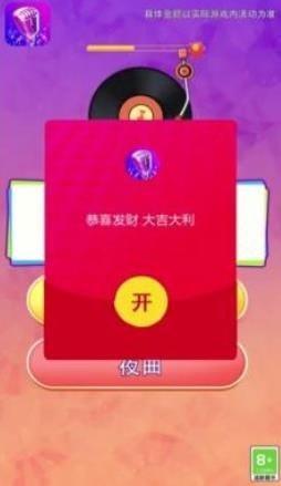 勇者荣耀猜歌手机版_勇者荣耀猜歌安卓版下载