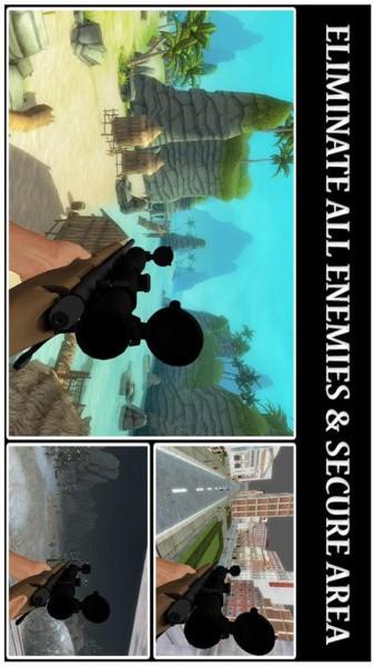 狙击手安全3D手机版_狙击手安全3D安卓版下载