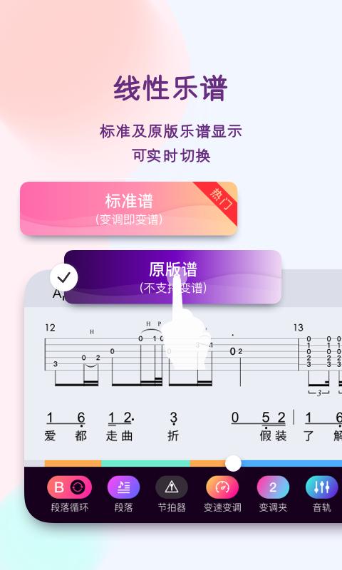 板凳音乐手机版下载(暂未上线)