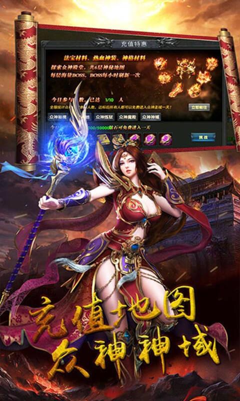 龙之神途手机版_龙之神途安卓版下载