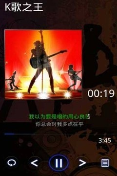 k歌之王手机版下载(暂未上线)