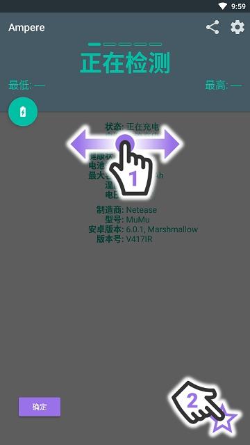 ampere pro手机版下载(暂未上线)