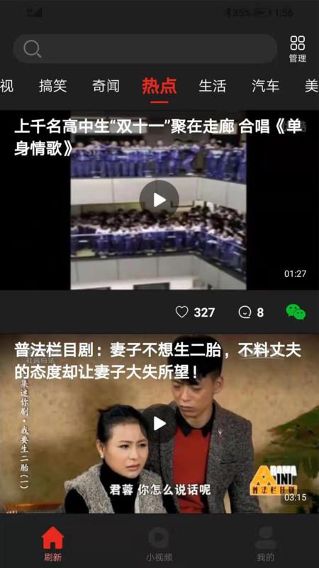 吉喵视频手机版下载(暂未上线)