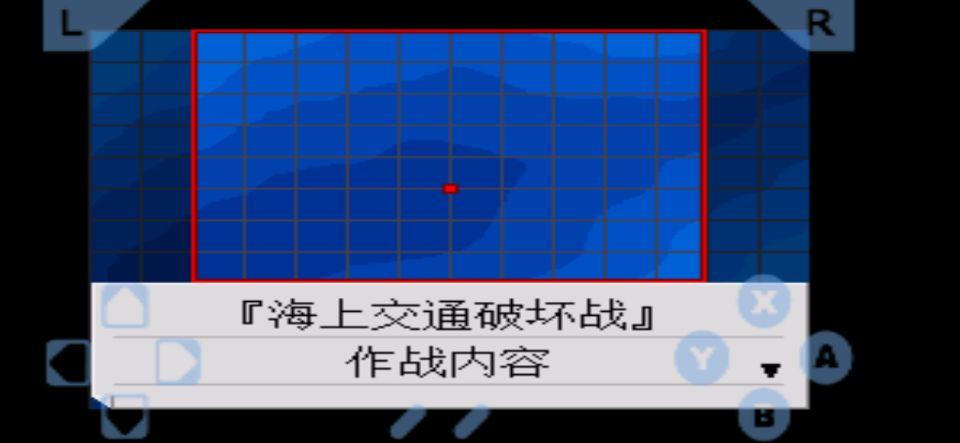 战斗潜水艇手机版_战斗潜水艇安卓版下载