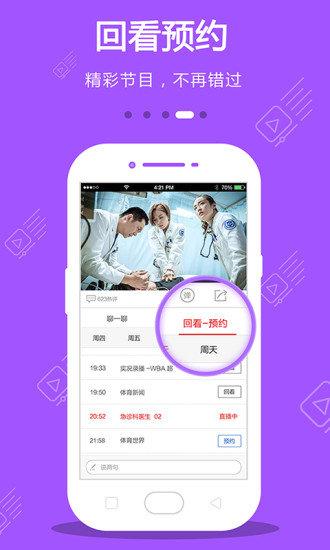 cibn手机电视手机版下载(暂未上线)