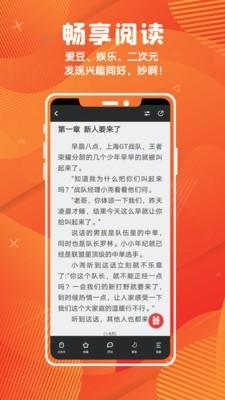 中文写小说神器手机版下载(暂未上线)