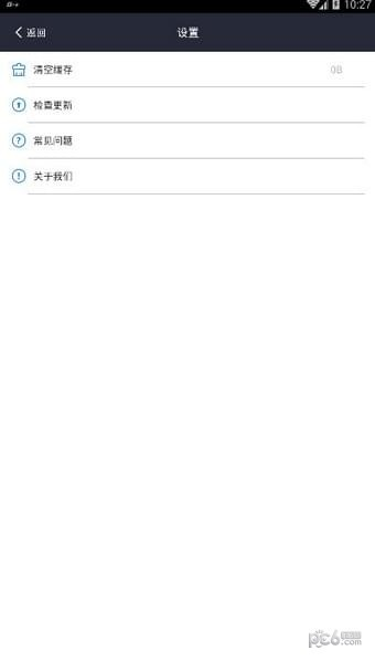 游戏加加手机版下载(暂未上线)
