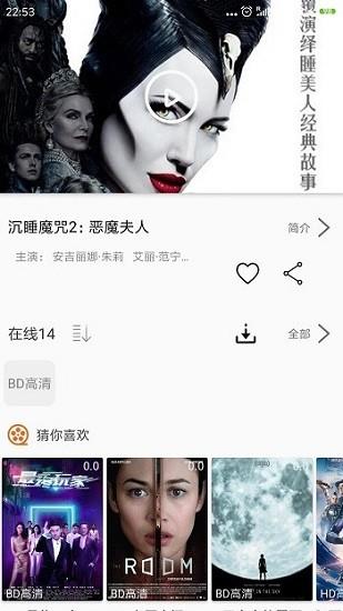 追剧猫手机版下载(暂未上线)