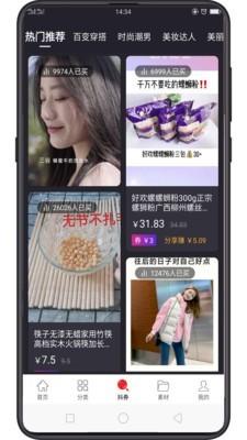 智慧优购手机版下载(暂未上线)