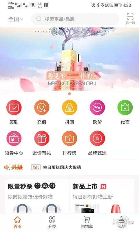 小象甄选手机版下载(暂未上线)