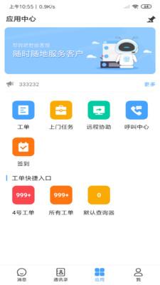 智汇市民卡手机版下载(暂未上线)