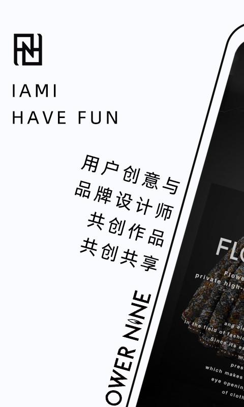 FN定制手机版下载(暂未上线)