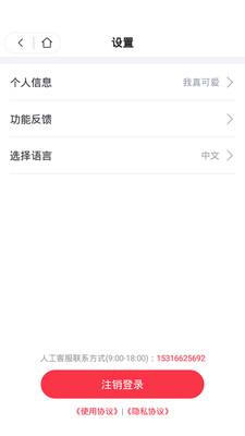 习惯公社学校版手机版下载(暂未上线)
