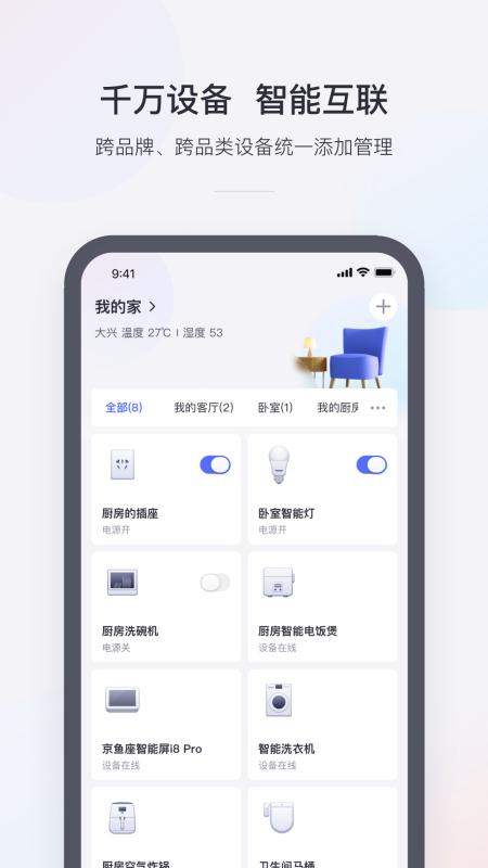 小京鱼手机版下载(暂未上线)