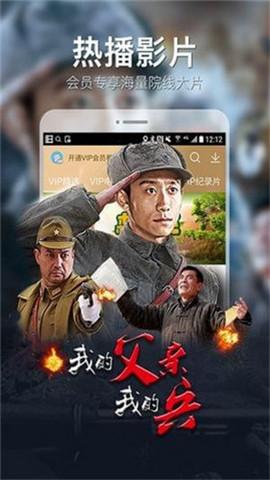 乐鱼影院手机版下载(暂未上线)