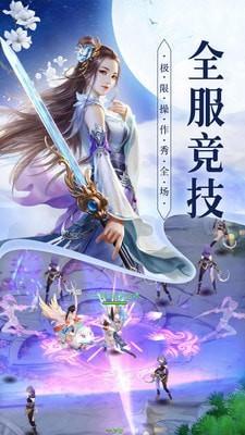 古剑江湖传手机版_古剑江湖传安卓版下载