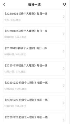 普汇市场手机版_普汇市场安卓版下载
