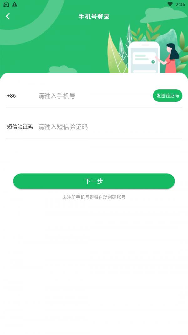 铭门学府手机版下载(暂未上线)