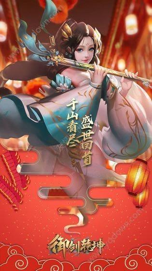 默灵缥缈录手机版_默灵缥缈录安卓版下载