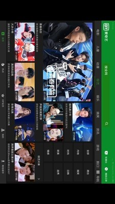 爱奇艺HD手机版下载(暂未上线)