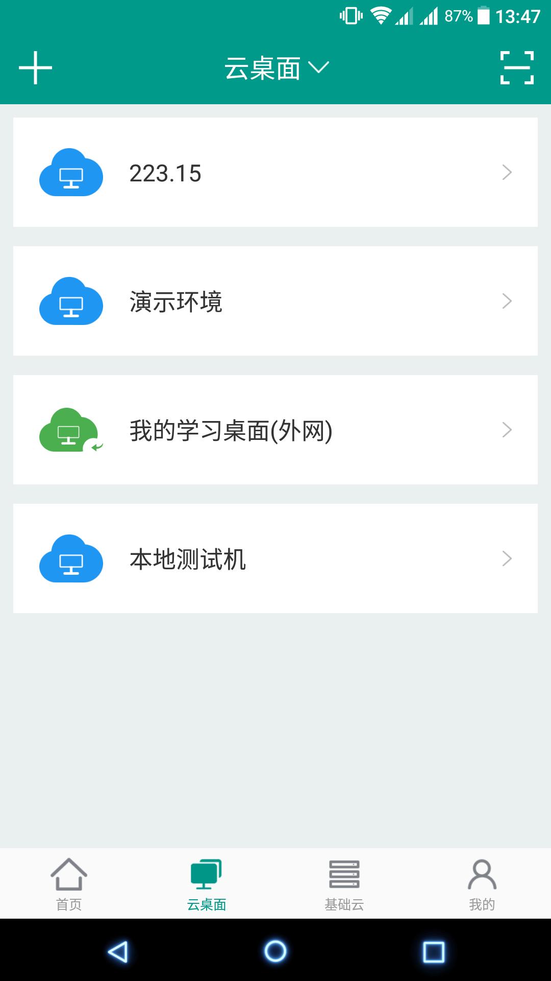 亦云小慧手机版下载(暂未上线)