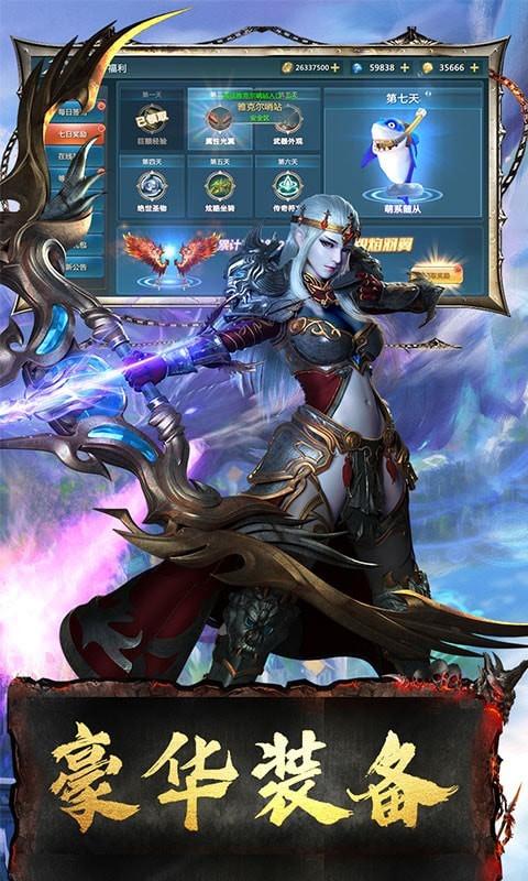 剑与奇迹手机版_剑与奇迹安卓版下载