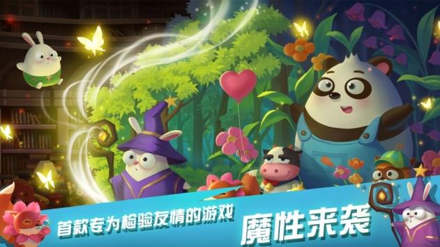 萌萌物语之兔子大冒险手机版_萌萌物语之兔子大冒险安卓版下载