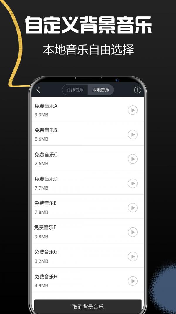 讯飞配音手机版下载(暂未上线)