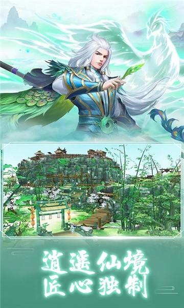 剑侠刀神手机版_剑侠刀神安卓版下载