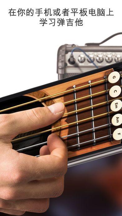 Real Guitar手机版_Real Guitar安卓版下载