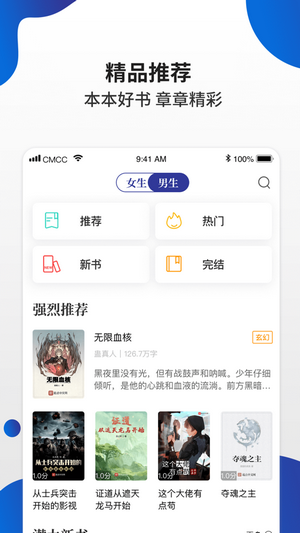 白猫小说手机版_白猫小说安卓版下载