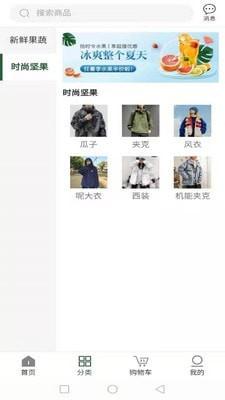龙创荟手机版下载(暂未上线)