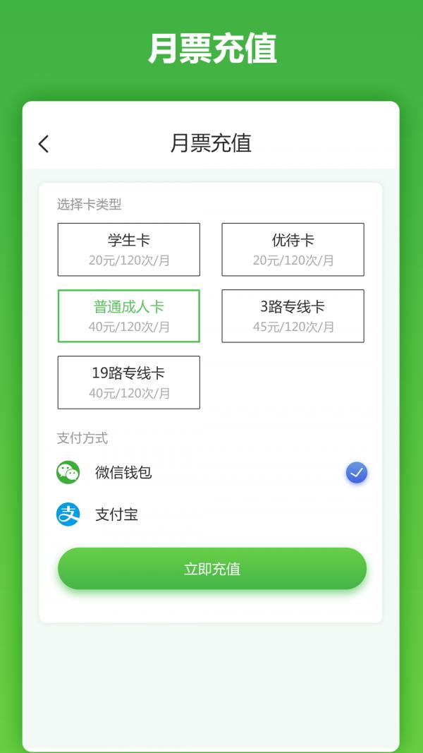 马鞍山市民卡手机版下载(暂未上线)
