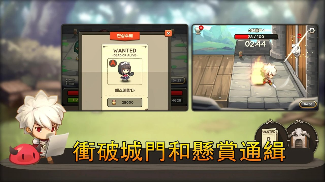 进攻之神VIP手机版_进攻之神VIP安卓版下载