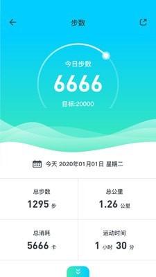 北斗腕表手机版下载(暂未上线)
